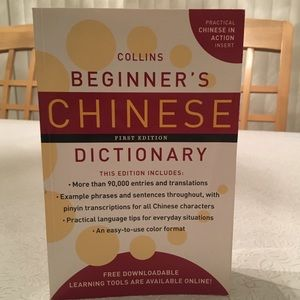 Accessories - 📚Collins Beginner's Chinese Dictionary📚